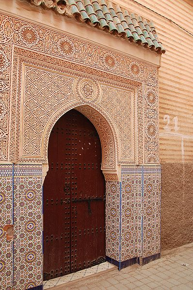 Andalusian Style